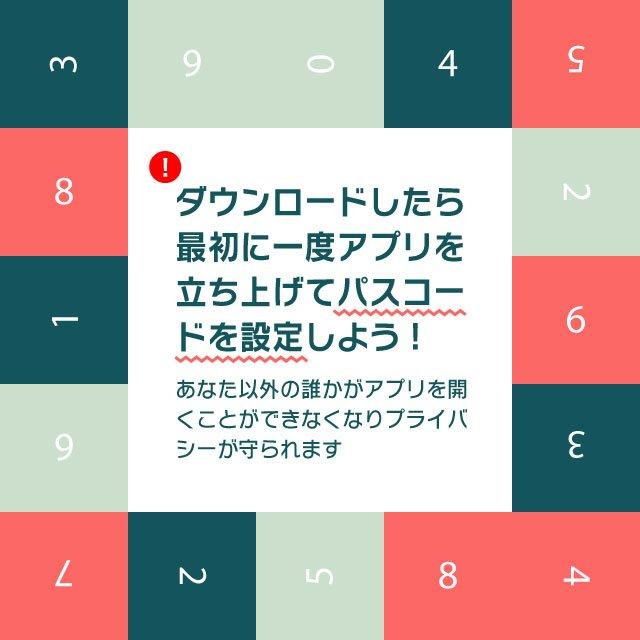 名古屋デリヘル熟女・人妻マダム宮殿 名古屋店の公式アプリ