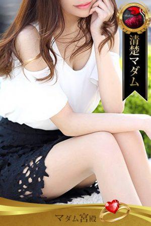三浦 理恵子